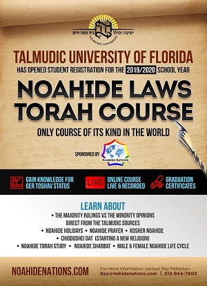 Noahide Laws & Life Cycle Course
