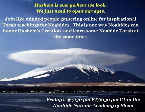 Hashem is Everywhere-600x463